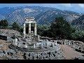 Афины и Дельфы I Лучшие путешествия I Европа с Руди Макса