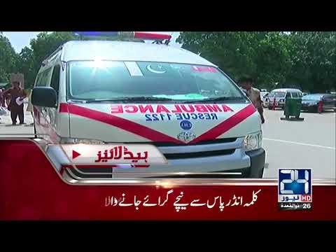 News Headlines - 12:00 PM - 19 August 2017 - 24 News HD