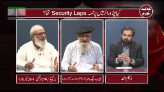 232 - VIOLENCE is not a SOLUTION (Khilafat Forum)