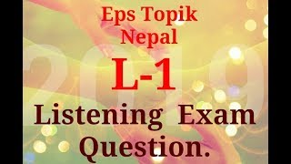 Eps Topik Listening 2019 (Listening Trial Test 1 With Answer Key #EpsTopik 2019)