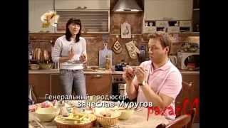 ПУПонины 5 'Банка Борща'   RYTP