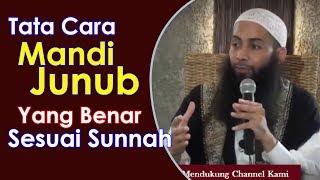 Lucu  Tata Cara Mandi Junub Yang Benar Sesuai Sunnah - Ust Syafiq Riza Basalama