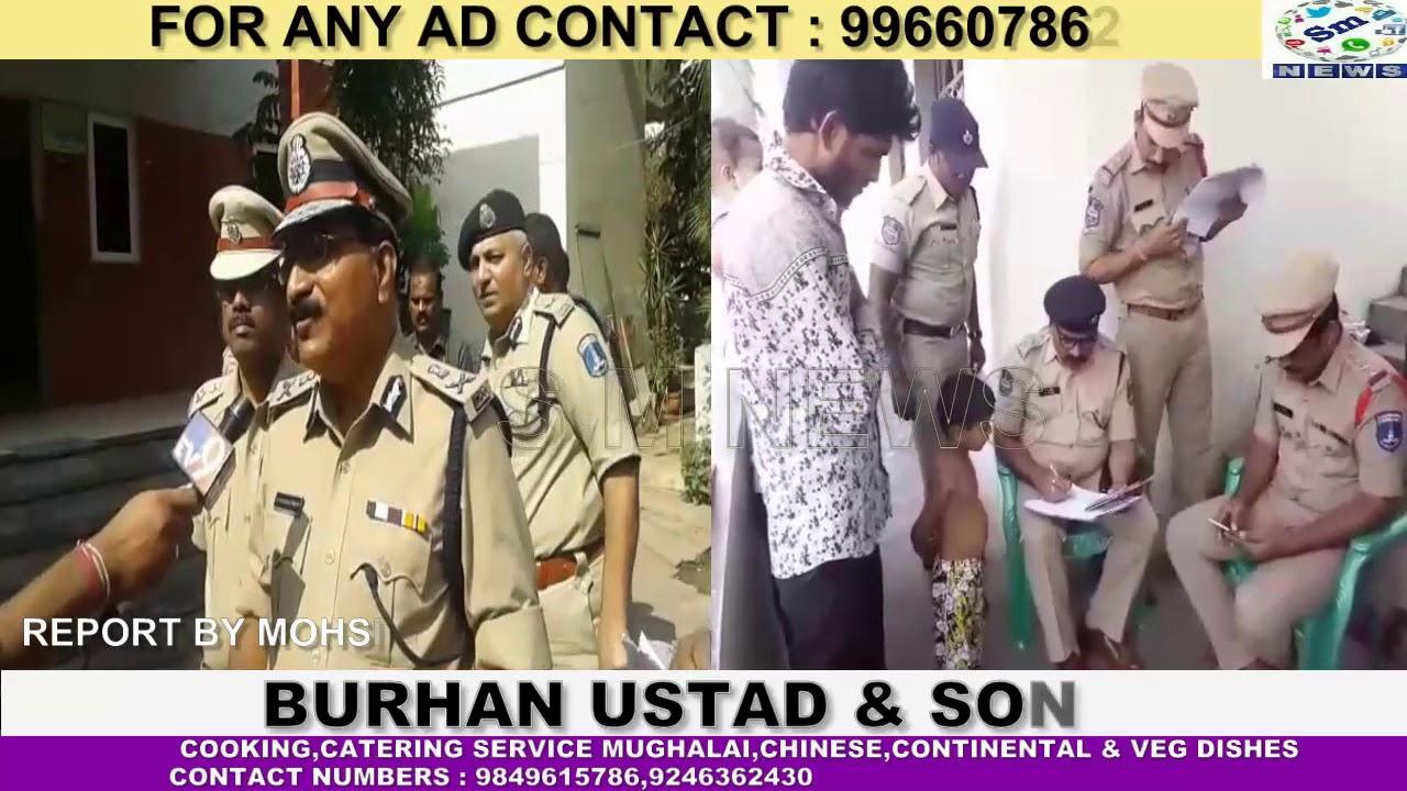 cyberabad-police-conducting-samagra-nerasthula-survey-dgp-m-mahender-reddy-cp-sandeep-shandaliya