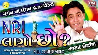 Navsad Kotadiya Latest Comed on GUJARATI LAGAN - Gujarati JOKES Full Video