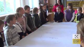 Урок Мира в школе №1 Донецка.