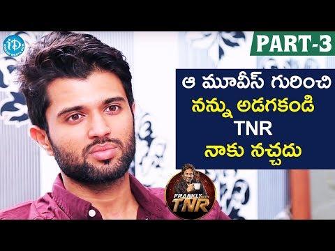 Vijay Deverakonda Exclusive Interview Part #3 || Frankly With TNR || Talking Movies with iDream