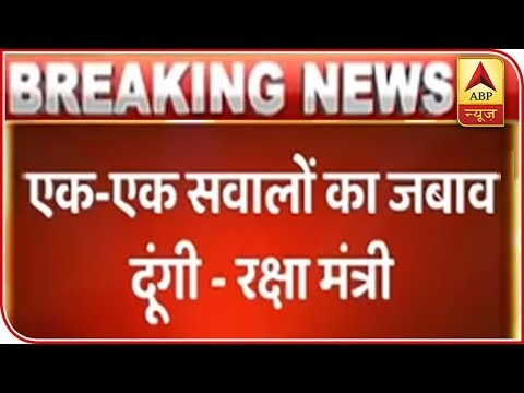 Defence Minister Nirmala Sitharaman: I Allege National Security Was Not Important To UPA | ABP News