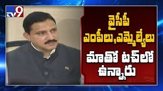Political heat rises in AP over Sujana Chowdary comments - TV9