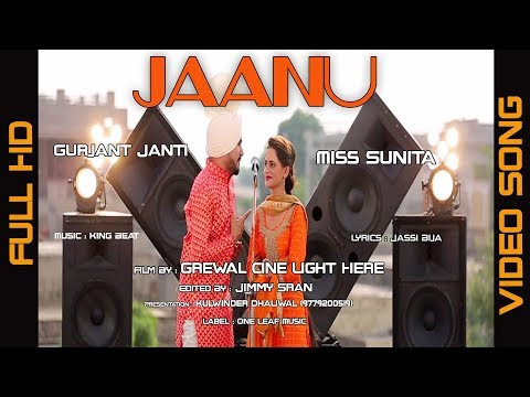 Jaanu (Full Song) || Gurjant Janti || Miss Sunita || One Leaf Music || Punjabi Latest Songs 2017
