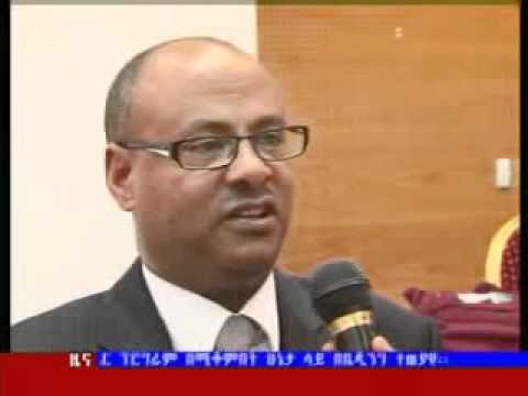 Ethiopia Hails Poverty Reduction