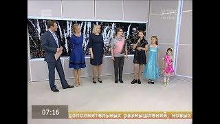 Юные красноярки отправятся на Всероссийский конкурс красоты