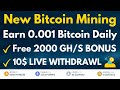 Exploit : HACK and EARN 0 01 of registration BITCOIN GENERATEUR 2017