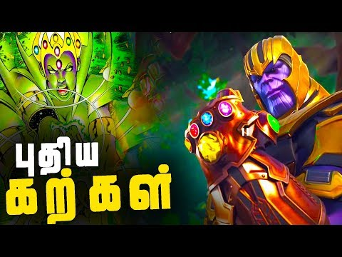 New Infinity Stones ?? Ego And Death Infinity Stones - Explained In Tamil (தமிழ்)