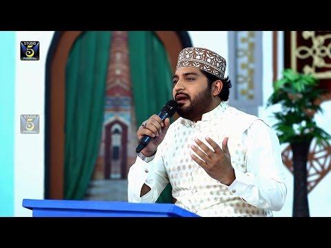 Bigre Sare Kam Banada Allah Ae by Hafiz Noor Sultan New Naats Sharif Album 2017 - R&R by STUDIO5