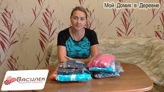 Домашние костюмы и халаты от текстильной компании Василек! Честный обзор!