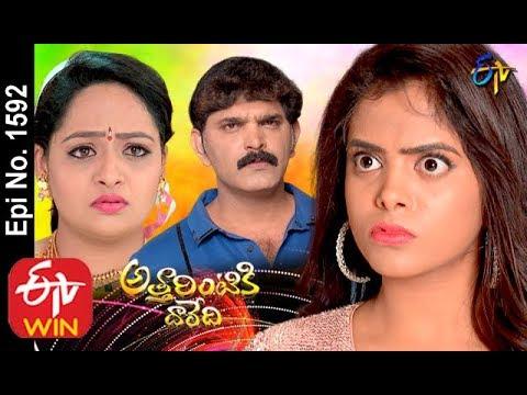Attarintiki Daredi | 10th December 2019  | Full Episode No 1592 | ETV Telugu