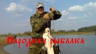 Лучшие рыболовные приколы Остров невезения