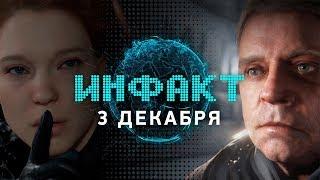 Фантастические доходы Star Citizen, истоки Death Stranding, новости из Государственной Думы...