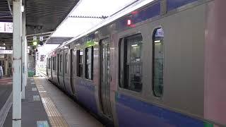 「女川始発の仙石東北ライン!!!」HB-E210系 [5580D]〈石巻駅3番線発車ベル〉