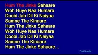 Hum The Jinke Sahare - Lata Mangeshkar Hindi Full Karaoke with Lyrics