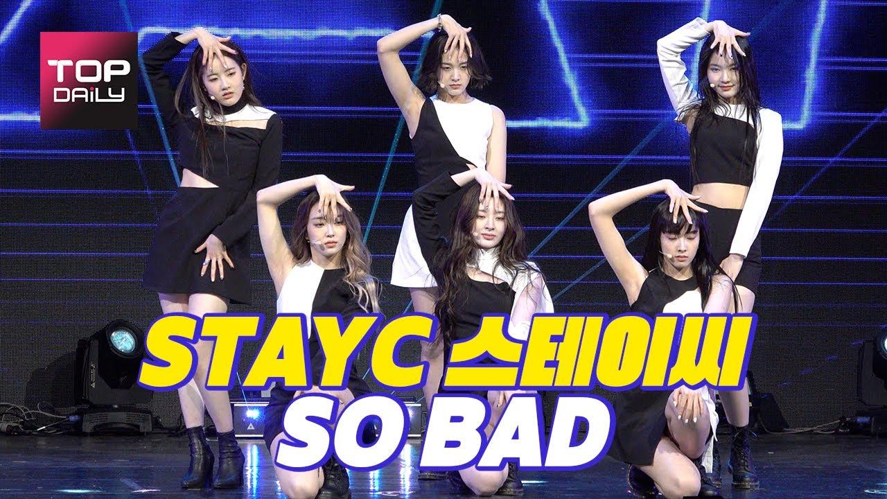 STAYC(스테이씨_수민, 시은, 아이사, 세은, 윤, 재이) 'SO BAD' 데뷔 미디어 쇼케이스 201112  - 톱데일리(Topdaily)