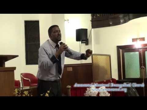 የቤተክርስቲያናችን የምረቃ ኮንፍረንስ (Grand Opening Conference) 2013 - Part 1