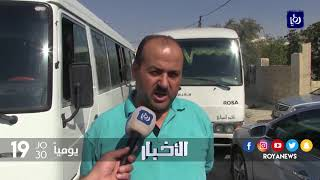 اعتصام لأصحاب باصات الحي الشمالي في إربد للمطالبة بعدد من القضايا