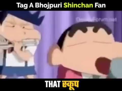 Shinchan funny dubbing | raja raja raja kareja mai samaja