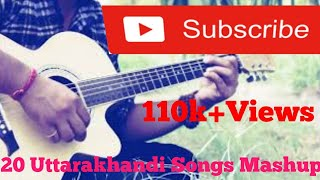 20 Uttarakhandi Songs On One Chord One Beat Medley 1.0|Kailash Bhatt|SSquare Production|