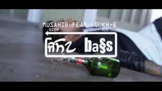 ROG Musahib[BASS BOOSTED] Feat. Sukh E  New Punjabi Song 2017   T Series Apna Punjab