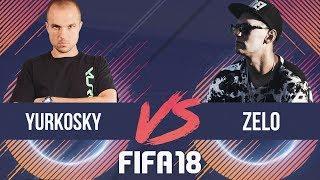 Szczęsny nas RATUJE! ZELO & YURKOSKY FIFA 18