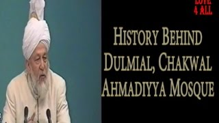 History of Dulmial, #Chakwal Ahmadiyya Mosque 2016 MOB Attack by Molvies.
