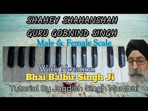 Shahe Shehan Shah Guru Gobind Singh ( Bhai Balbir Singh ji Chandigard wale)