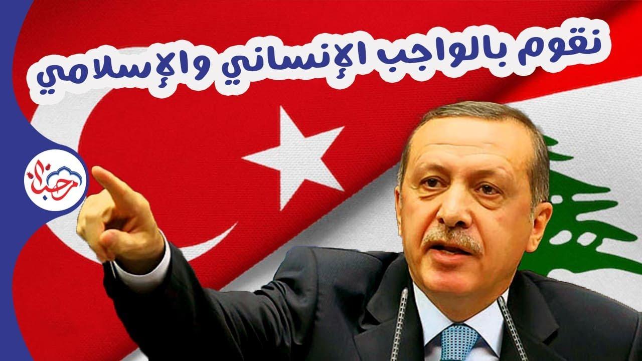 أردوغان  هَم ماكرون ومن شابهه هو إعادة الاستعمار مرة أخرى