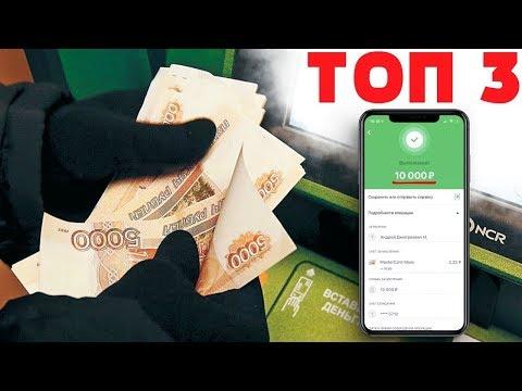 3 СПОСОБА как заработать деньги в интернете БЕЗ ОБМАНА. Заработок в интернете без вложений с нуля