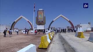 إعادة فتح معبر طريبيل الحدودي مع العراق - (30-8-2017)