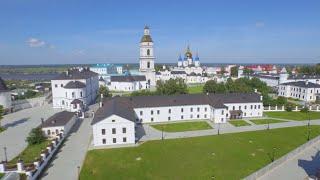Тобольский Кремль(Единственный за Уралом каменный кремль, уникальный образец сибирского зодчества вошел в число финалистов..., 2016-02-05T09:54:28.000Z)
