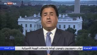 الإدارة الأميركية تعيد النظر في العقوبات على إيران وتقيّم الاتفاق النووي