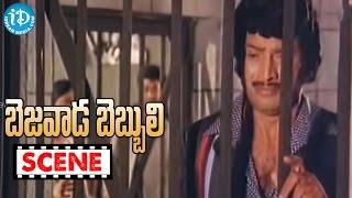 Bezawada Bebbuli Movie Scenes - Shivaji Ganesan Finds His Lost Brother    Krishna    Raadhika