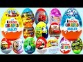 20 Surprise Eggs Kinder Surprise MAXI Thomas Spongebob Disney Cars 2 mp3