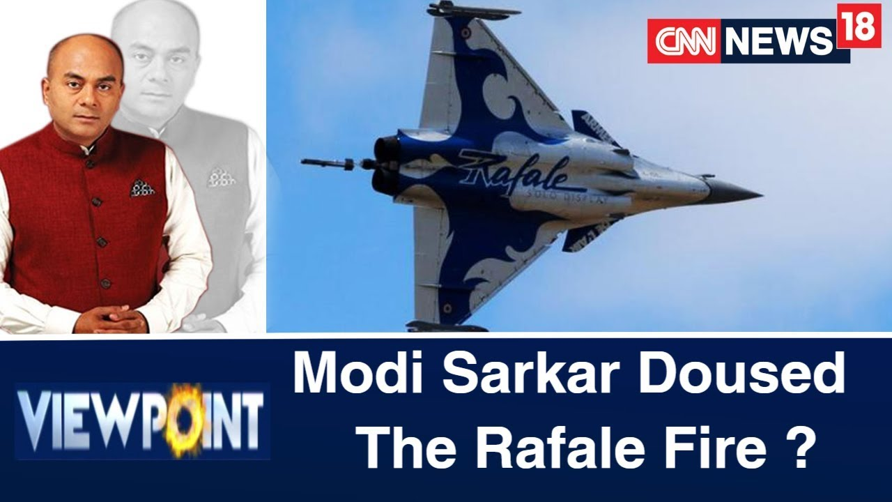 Has The Modi Government Doused The Rafale Fire Off? | Viewpoint With Bhupendra Chaubey
