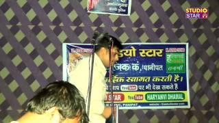 haryanvi hot ragni 2015   teri janki ke maha gola maru   vikas pasuriya palam ragni competition