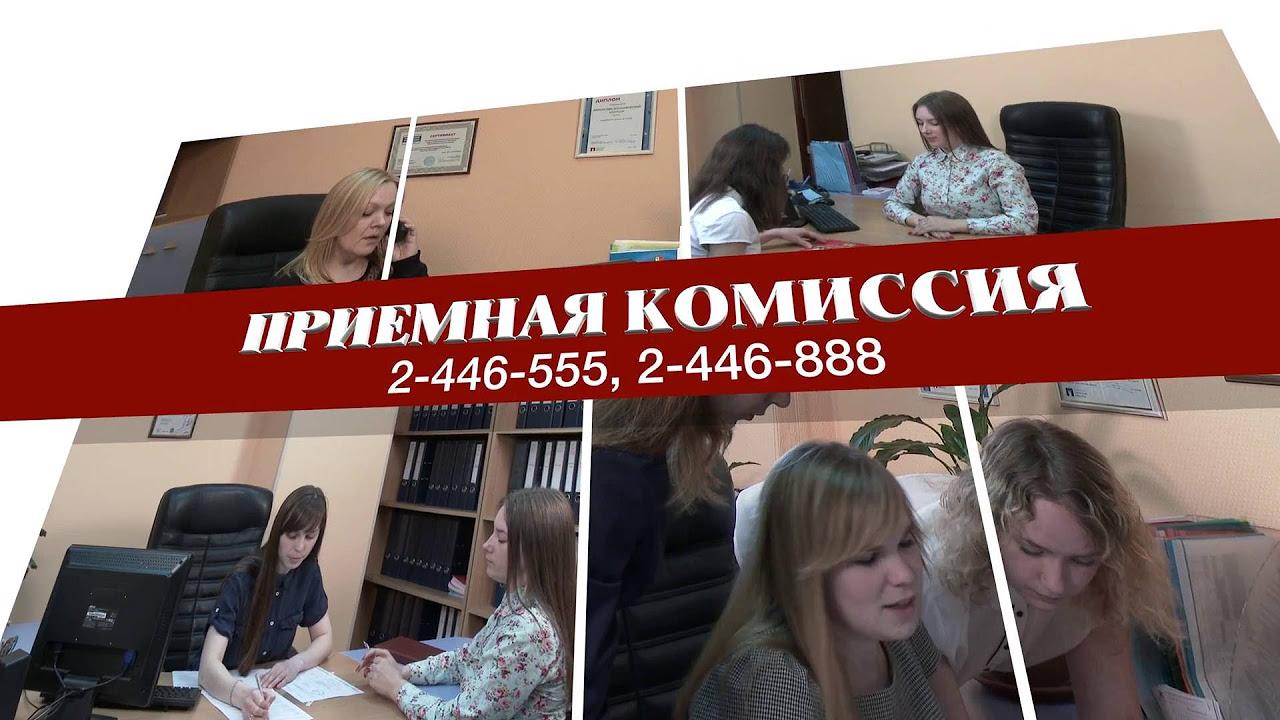 инструкция секретаря приемной комиссии вуза