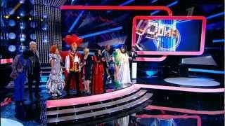 Выбор новых образов для участников. Шоу Один в один. 5 выпуск (31.03.2013)