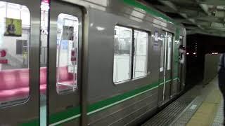24系朝潮橋駅発車