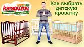 Купите детские матрасы в кроватку с бесплатной доставкой по москве в интернет-магазине дочки-сыночки, цены от 570 руб. , в наличии 65 моделей матрасов. Постоянные скидки, акции и распродажи. Получайте бонусные баллы за каждую покупку.