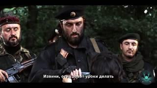 """Отрывок из Фильма """"12 Михалкова"""" - Чеченская Лезгинка"""