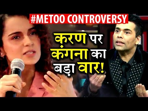 Kangana Ranaut Again ATTACKS Karan Johar Amidst #MeToo Controversy