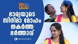 kaumudy tv programmes