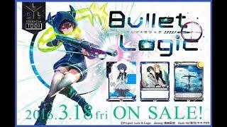ラクエンロジック トライアルデッキ L&L-TD01 Bullet Logic (青×赤)(明日葉 学)のデッキです。